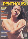 Penthouse April 1995 (BK0612000882)