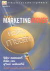 Marketing Moves (BK1401000036)
