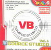 CD:Visual Basic Source Studio Vol.1 (CD0703000174)